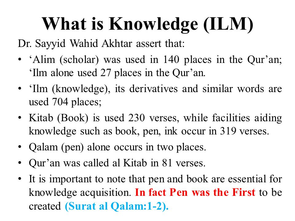Contributions of Early Muslims Scholarship and Schools  Khalifah al Mansur established the Darul Hikmah (765 CE) in Baghdad  Great universities emerged in North Africa (Fez, Qairuoun),  The Fatimids established Al-Azhar in Egypt,  Citadels in Spain (Toledo, Cardova, Seville),  Tus, Tabriz, Nishapur, Samarqand and Bukhara.