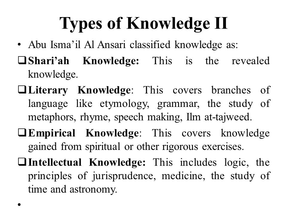 Challenges to seeking Knowledge Lack of clarity of Adaf of knowledge Confrontation with differing ideologies and belief systems – Letter to Muslim Students Worldly affluence: Dilemma and Distraction Separation Thesis - Adam Smith's Wisdom Funds and Hunger for sustenance – All ages Waning of determination while on the path Celebration of mediocrity by the society - Nigeria Application and Assimilation – Fiqh of Balance