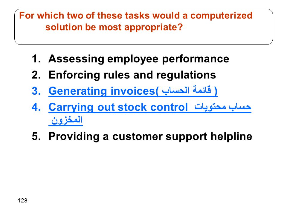 128 1.Assessing employee performance 2.Enforcing rules and regulations 3.Generating invoices(قائمة الحساب ) 4.Carrying out stock control حساب محتويات