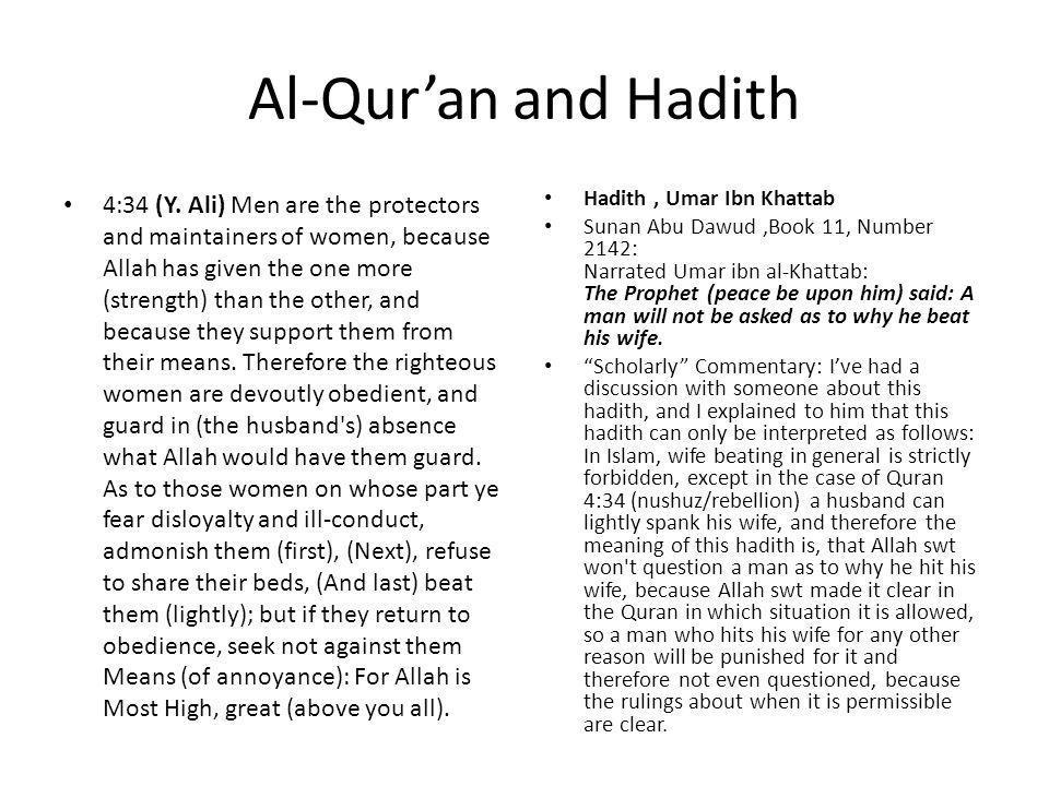 Al-Qur'an and Hadith 4:34 (Y.