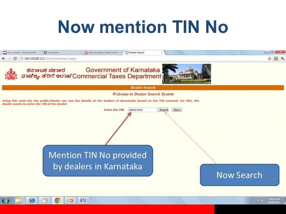 Now mention TIN No Mention TIN No provided by dealers in Karnataka Now Search