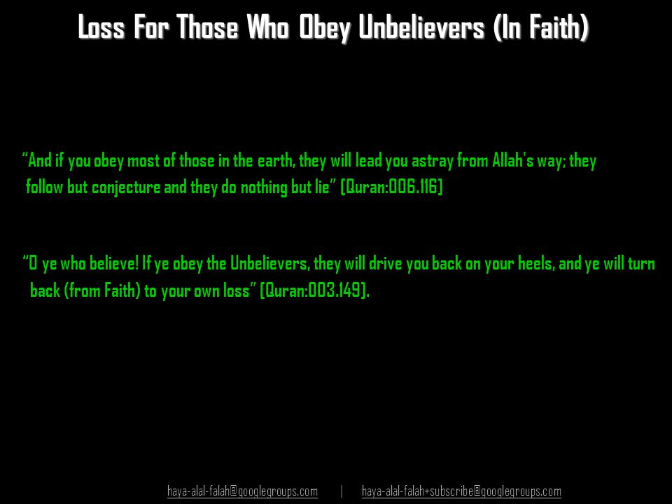 "Loss For Those Who Obey Unbelievers (In Faith) ""And if you obey most of those in the earth, they will lead you astray from Allah's way; they follow bu"