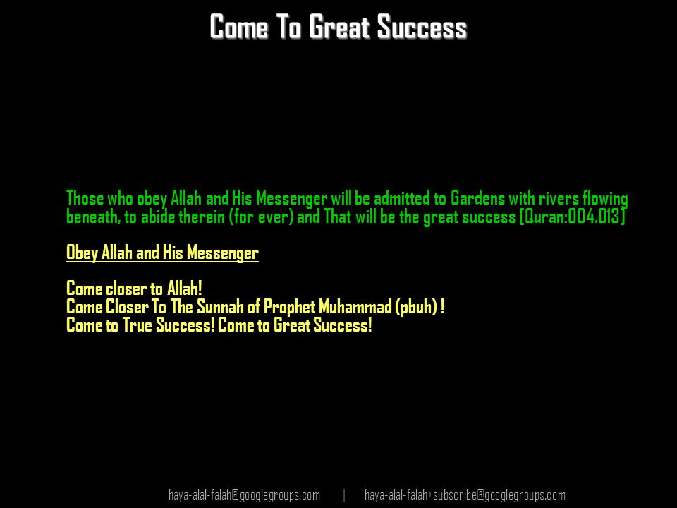 Come To Great Success Those who obey Allah and His Messenger will be admitted to Gardens with rivers flowing beneath, to abide therein (for ever) and
