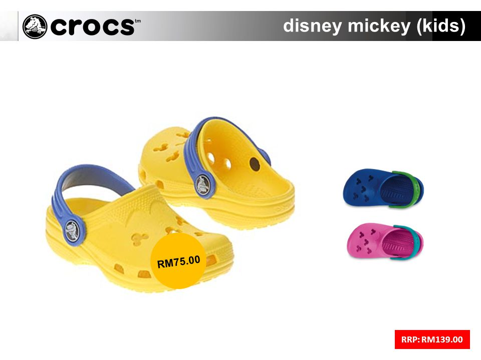 disney mickey (kids) RRP: RM139.00 RM75.00