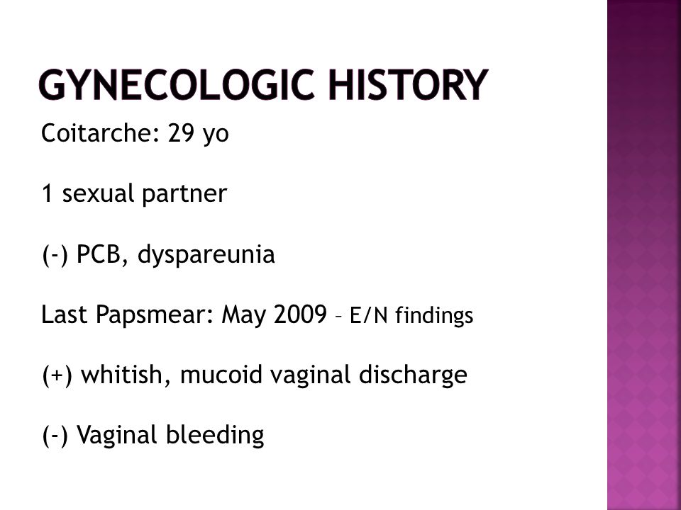 FETAL – poorer prognosis if vaginal - more complications the higher the presenting part at beginning of extraction 1.