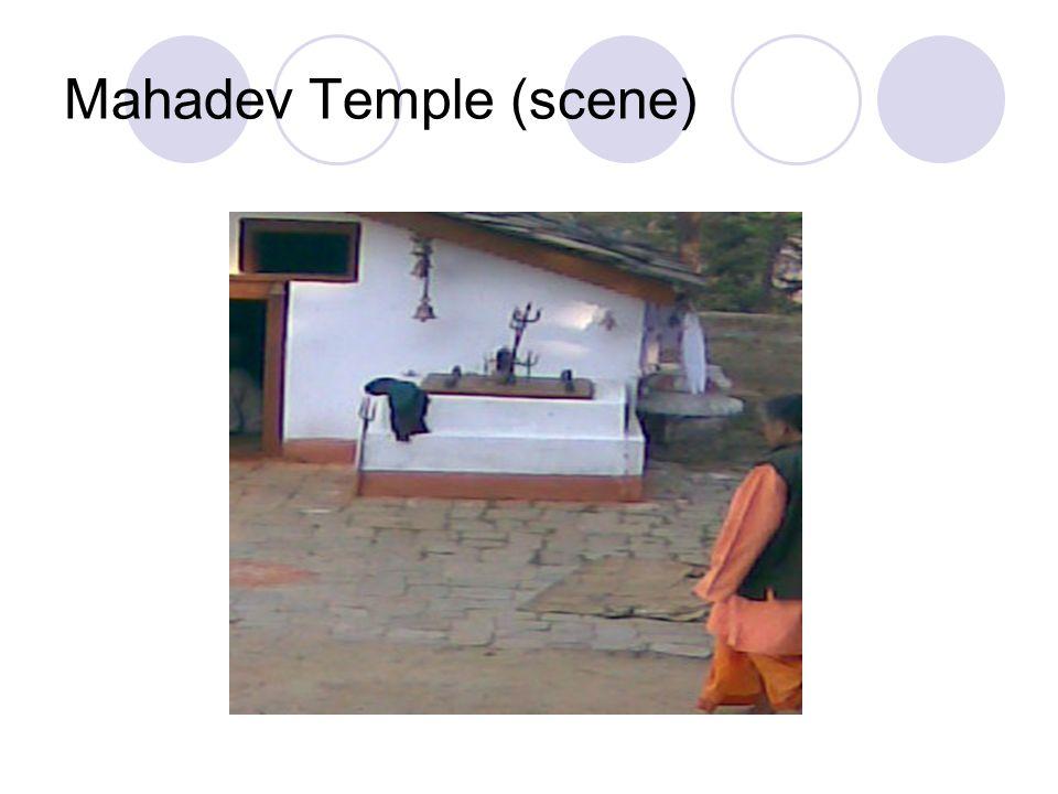 Mahadev Temple (scene)