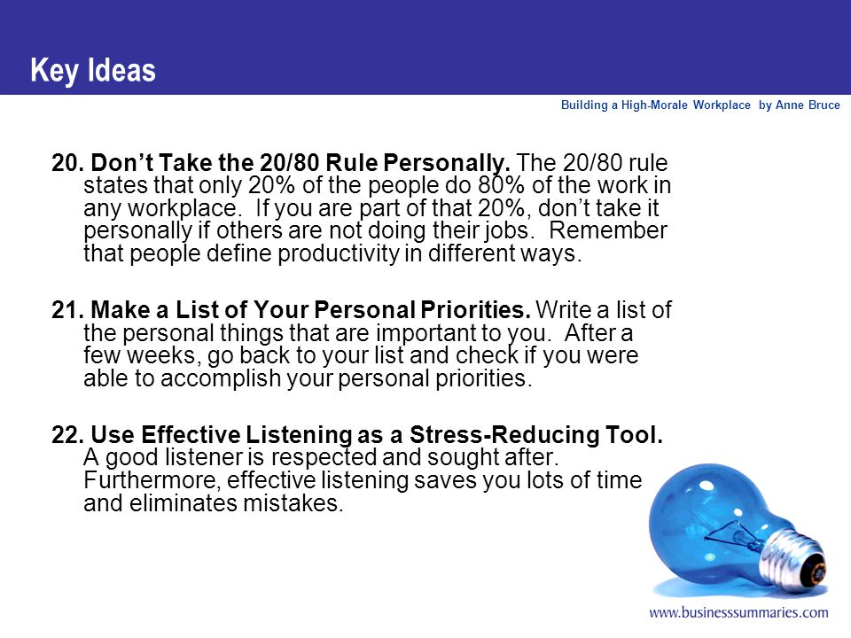 Building a High-Morale Workplace by Anne Bruce Key Ideas 96.