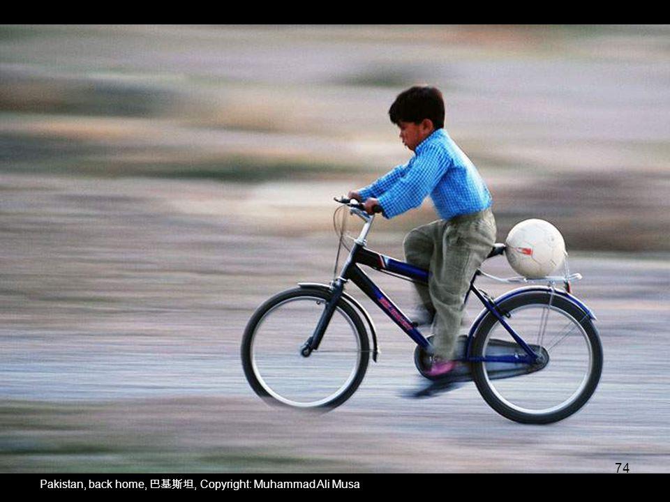印度, India, get ready…., Copyright: Nara simhan 73