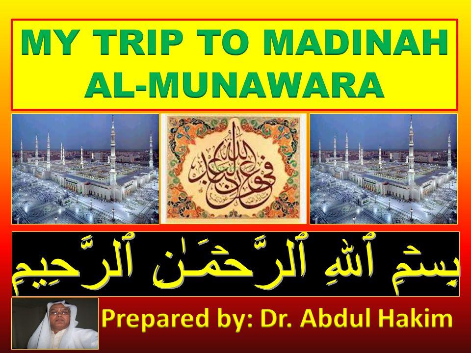 1.Ustuwaana Mukhallaq: This is also called the Ustuwaana Han nanah; the weeping pillar.