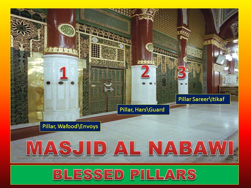 Pillar, Wafood\Envoys Pillar, Hars\Guard Pillar Sareer\Itikaf
