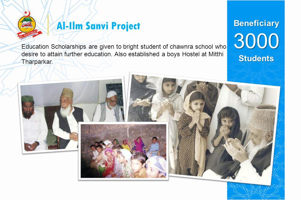 Al-Ilm (Chownra School) A Village based one room Chawnra (Traditional) school providing free primary education.