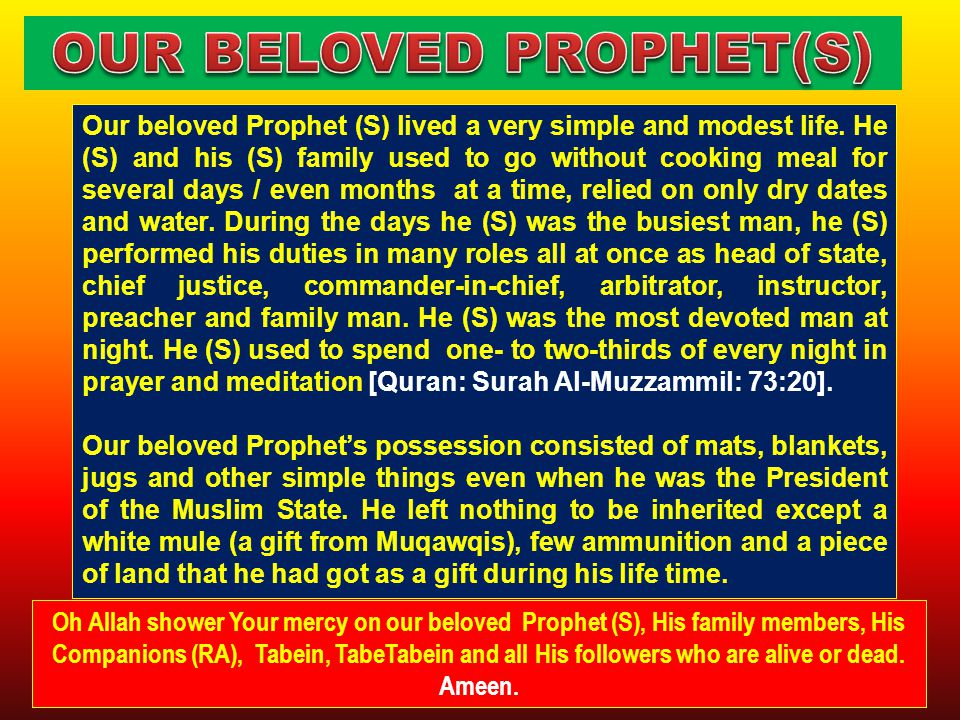 Our beloved Prophet (S) lived a very simple and modest life.