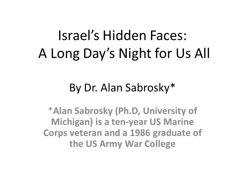 Far too often, issues involving Israel and its actions are addressed in a sophisticated and complex manner, often with little or no linkage among them.