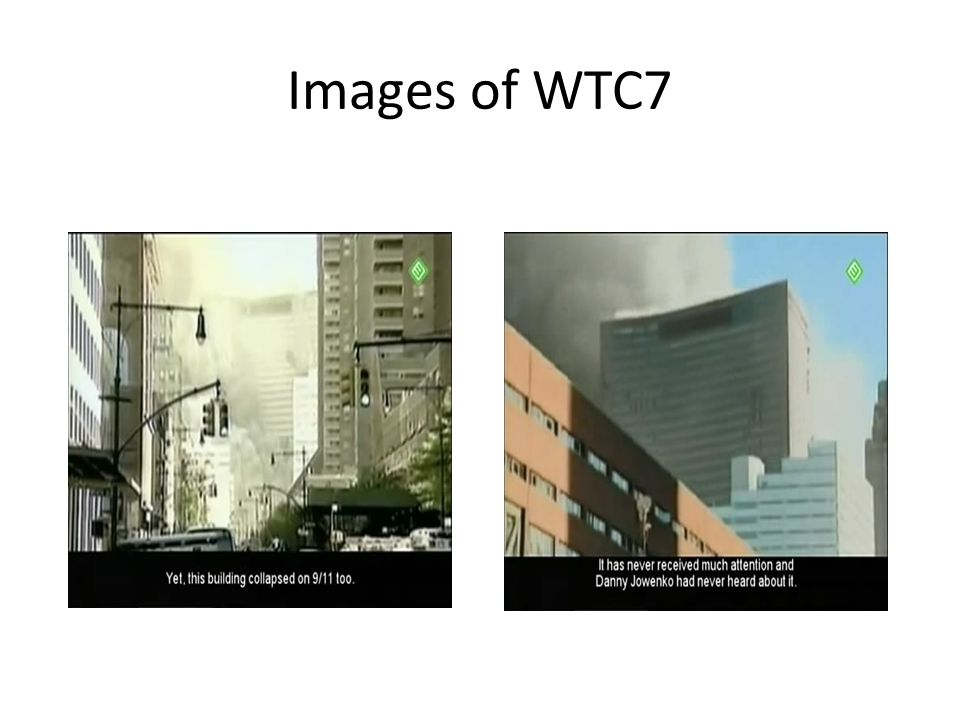 Images of WTC7