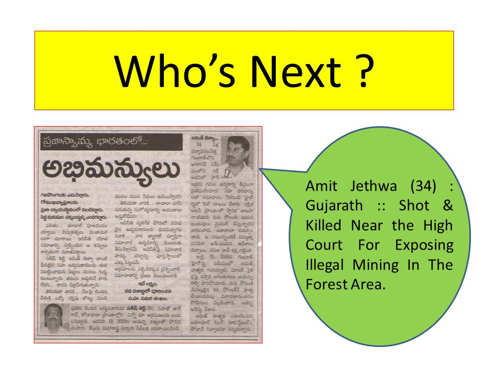 Who's Next ? Amit Jethwa (34) : Gujarath :: Shot & Killed Near the High Court For Exposing Illegal Mining In The Forest Area.