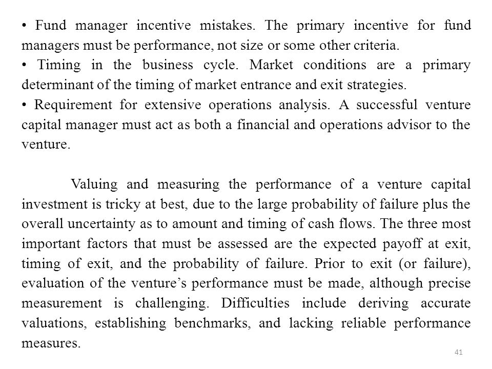 41 Fund manager incentive mistakes.