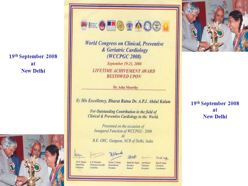 23 rd September 2008 Rashtrapati Bhavan at New Delhi