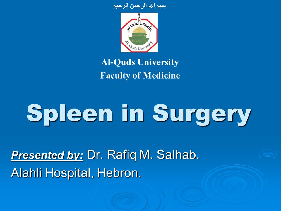  Overwhelming post splenectomy infection:  Incidence 1 – 5 %.