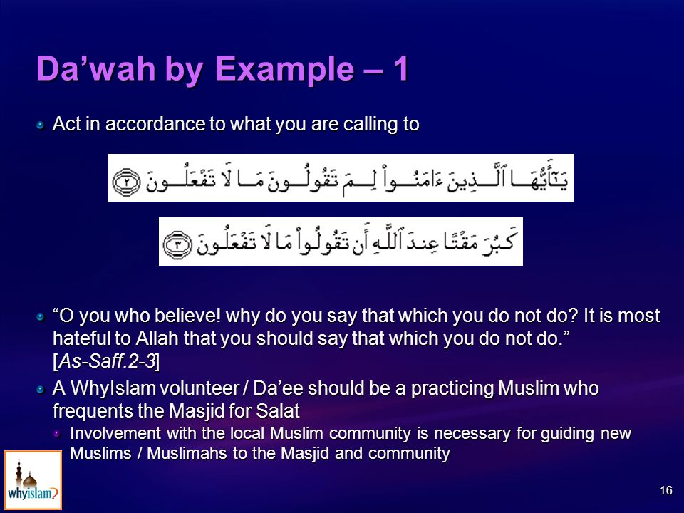 16 Da'wah by Example – 1 Act in accordance to what you are calling to O you who believe.