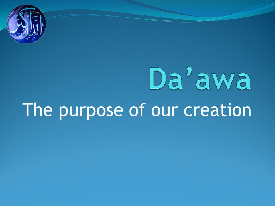 This Ummah's profession Yusuf 12:108.