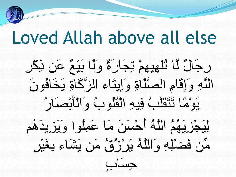Allah's order يَا أَيُّهَا الرَّسُولُ بَلِّغْ مَا أُنزِلَ إِلَيْكَ مِن رَّبِّكَ وَإِن لَّمْ تَفْعَلْ فَمَا بَلَّغْتَ رِسَالَتَهُ وَاللّهُ يَعْصِمُكَ مِنَ النَّاسِ إِنَّ اللّهَ لاَ يَهْدِي الْقَوْمَ الْكَافِرِينَ Ma'aida 5:67.