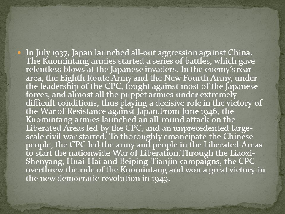 In July 1937, Japan launched all-out aggression against China.