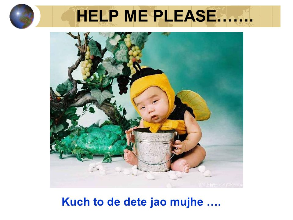 HELP ME PLEASE……. Kuch to de dete jao mujhe ….