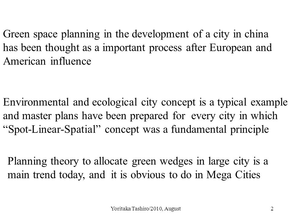 Cont'd Furthermore, as the authors of the definitive report on Ecological Riverfront Design from the advocacy organization American Rivers point out, each urban river is a unique place with a unique conjunction of ecological and cultural demands, and models from one city do not readily adapt to another [12].[12] Yoritaka Tashiro/2010, August13