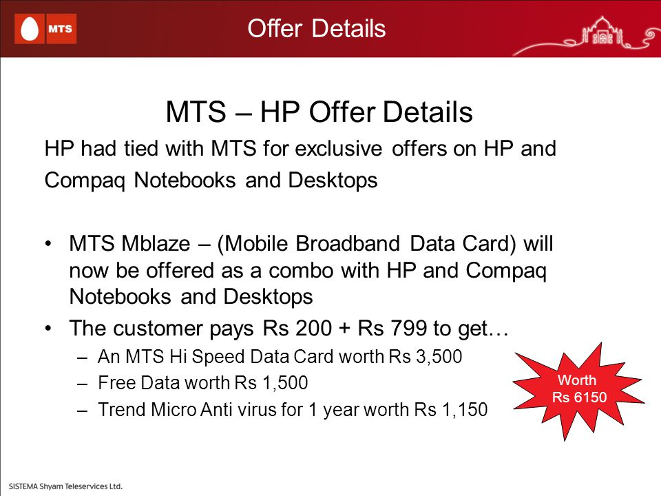 Offer Details MTS – HP Offer Details HP had tied with MTS for exclusive offers on HP and Compaq Notebooks and Desktops MTS Mblaze – (Mobile Broadband