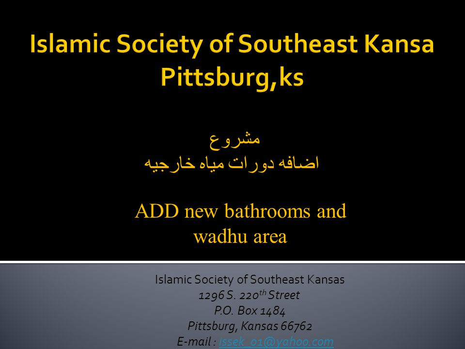 Islamic Society of Southeast Kansas 1296 S. 220 th Street P.O.