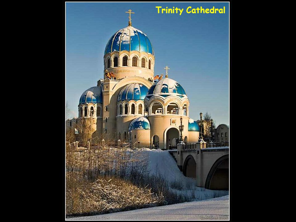 The Kazansky Cathedral