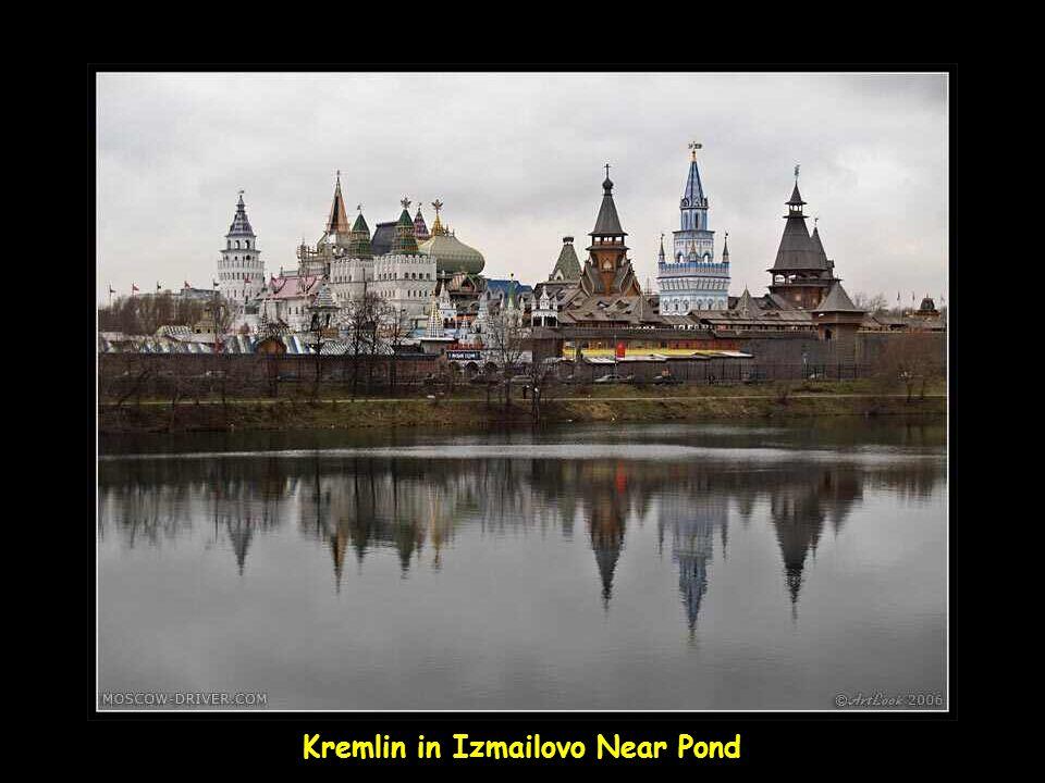 Kremlin in Izmailovo Near Pond