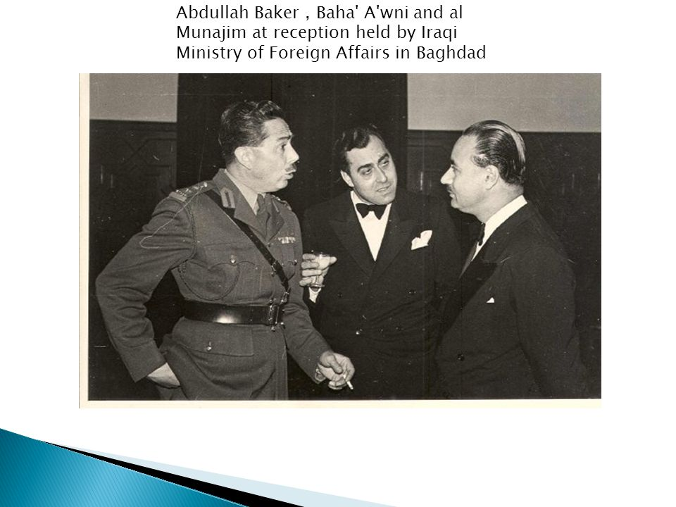 Abdullah Baker, Baha' A'wni and al Munajim at reception held by Iraqi Ministry of Foreign Affairs in Baghdad