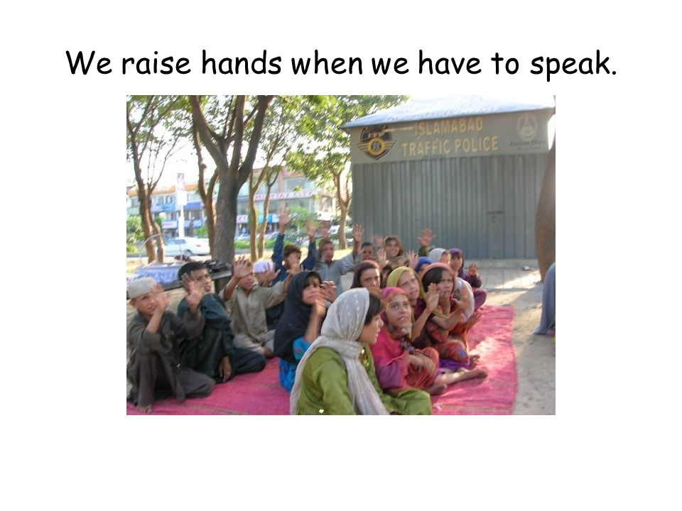 Please help us become better citizens of Pakistan