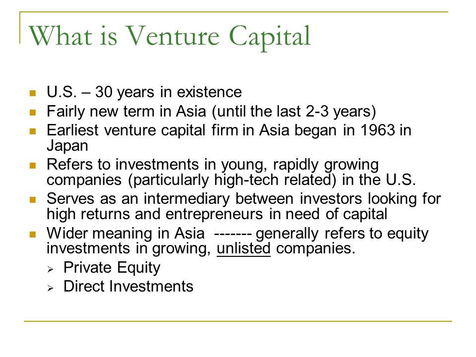 What is Venture Capital U.S.