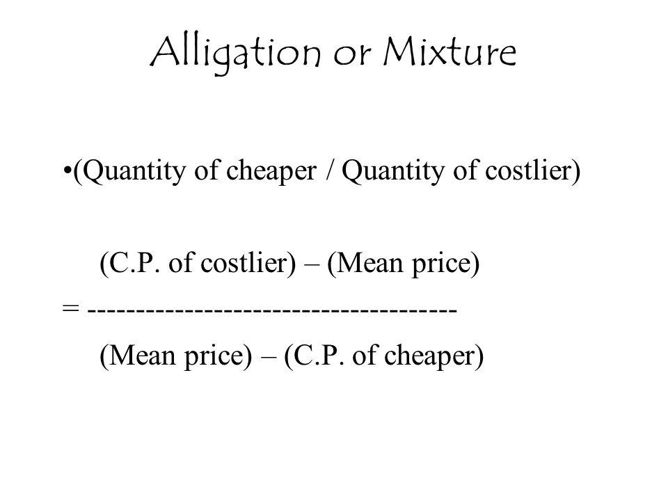 (Quantity of cheaper / Quantity of costlier) (C.P.