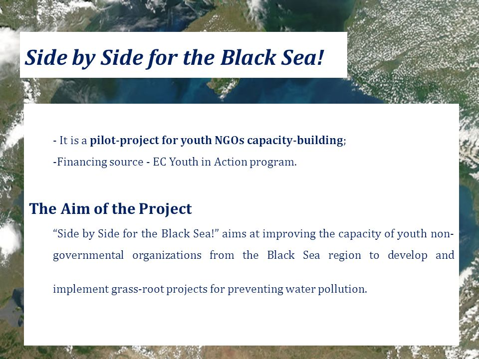 - It is a pilot-project for youth NGOs capacity-building; -Financing source - EC Youth in Action program.