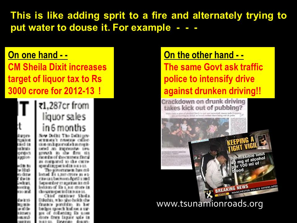 On the other hand - - The same Govt ask traffic police to intensify drive against drunken driving!.