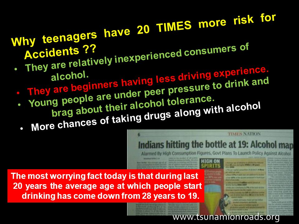 As regards the govt officials or ministers, their views on alcohol policy keep on changing.