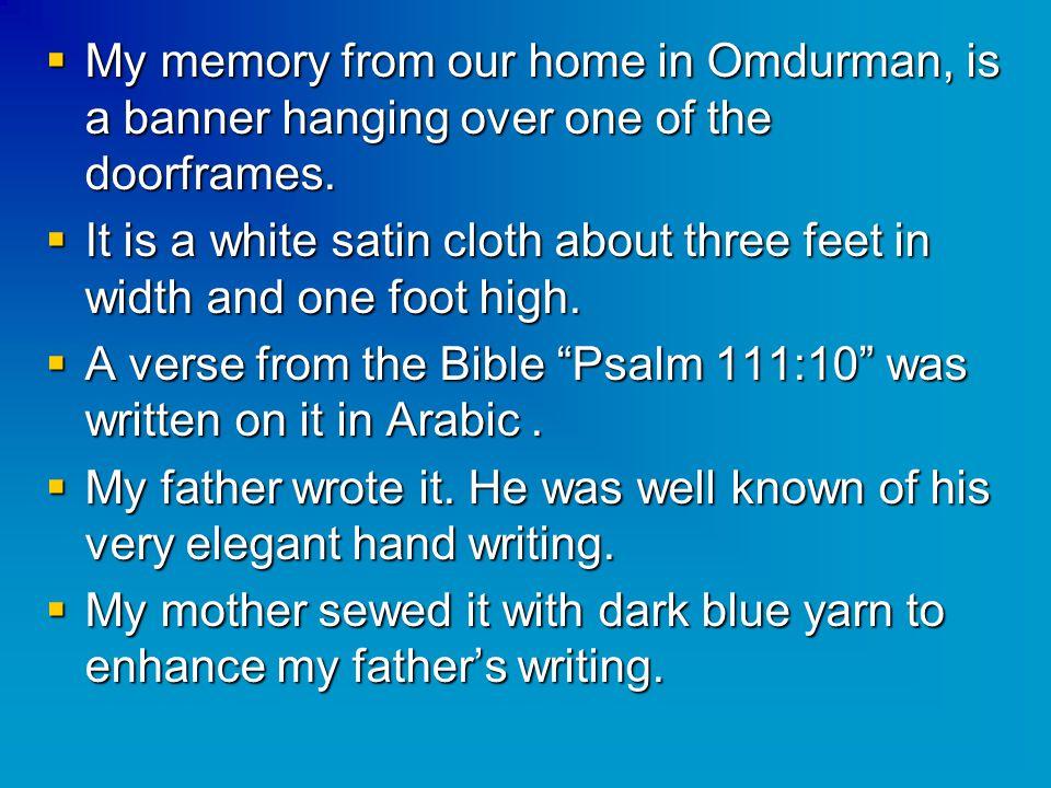 111:10 ﺍﻟﻤﺰﺍﻣﻴﺮ رَأْسُ الْحِكْمَةِ مَخَافَةُ الرَّبِّ رَأْسُ الْحِكْمَةِ مَخَافَةُ الرَّبِّ Psalm 111:10 The fear of the LORD is the beginning of wisdom