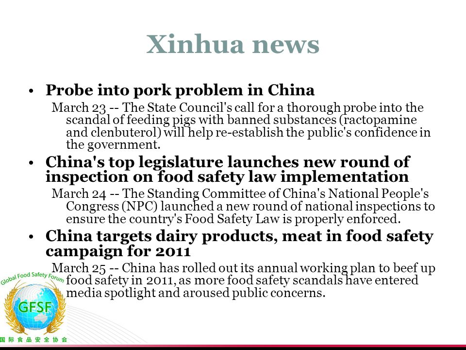 Xinhua news Probe into pork problem in China March 23 -- The State Council's call for a thorough probe into the scandal of feeding pigs with banned su