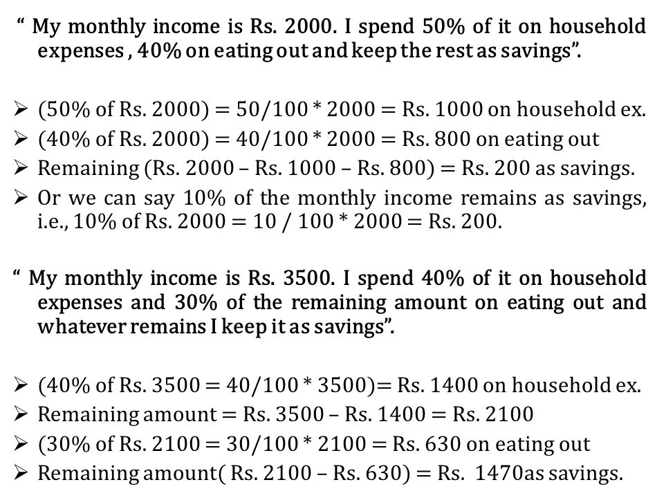 My monthly income is Rs. 2000.