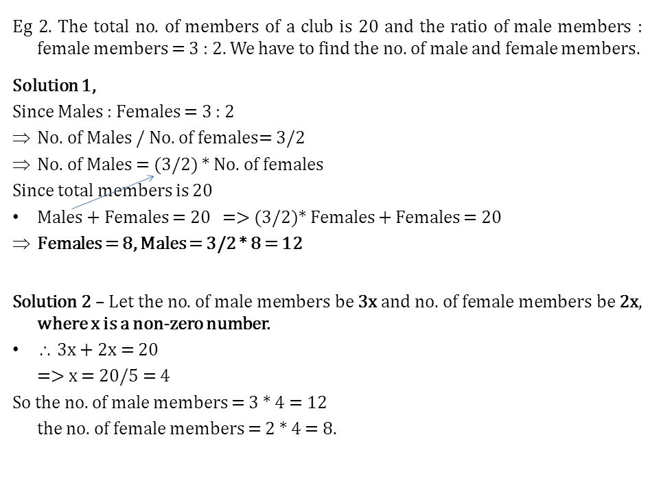 Eg 2. The total no. of members of a club is 20 and the ratio of male members : female members = 3 : 2. We have to find the no. of male and female memb