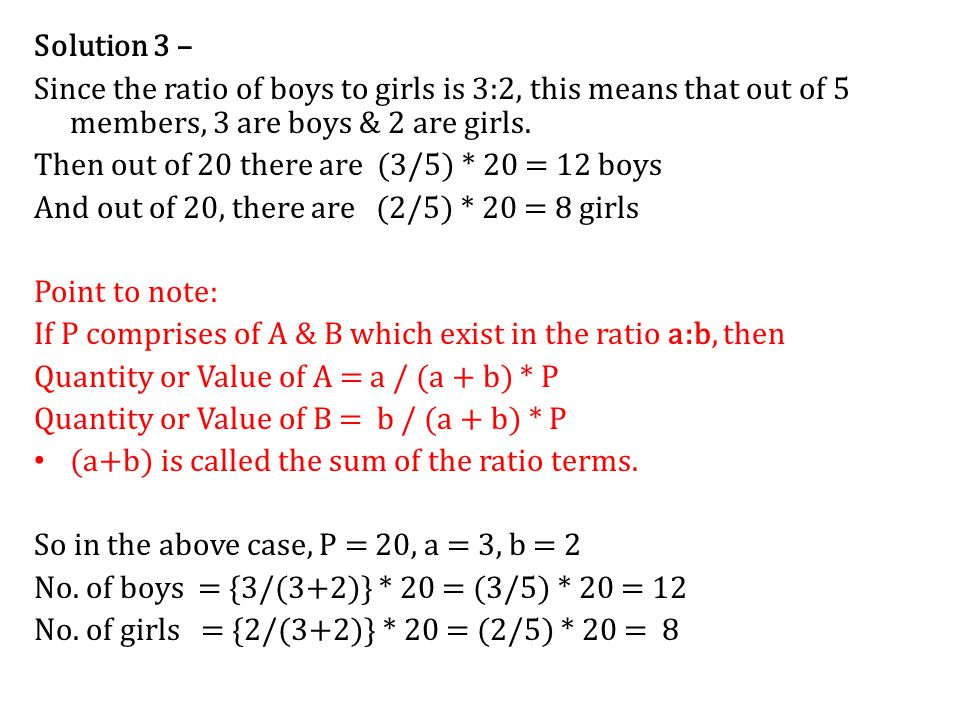 Pr no.82 Page 257: The salaries of A,B & C are in the ratio 3:5:7.