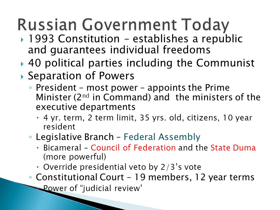  1993 Constitution – establishes a republic and guarantees individual freedoms  40 political parties including the Communist  Separation of Powers