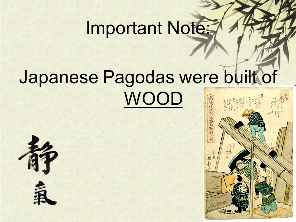 Important Note: Japanese Pagodas were built of WOOD
