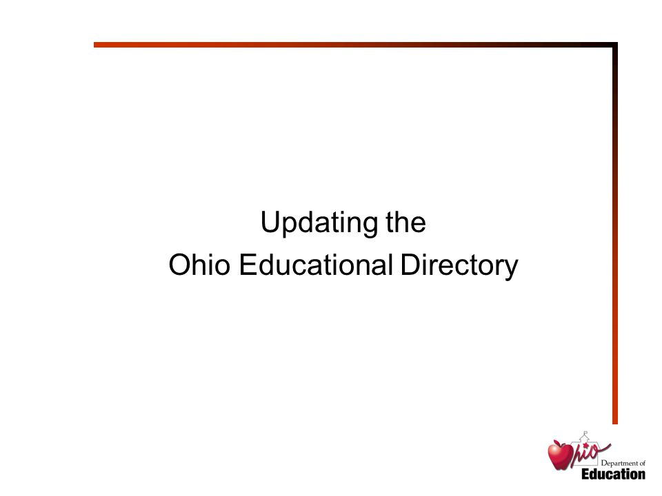Updating the Ohio Educational Directory
