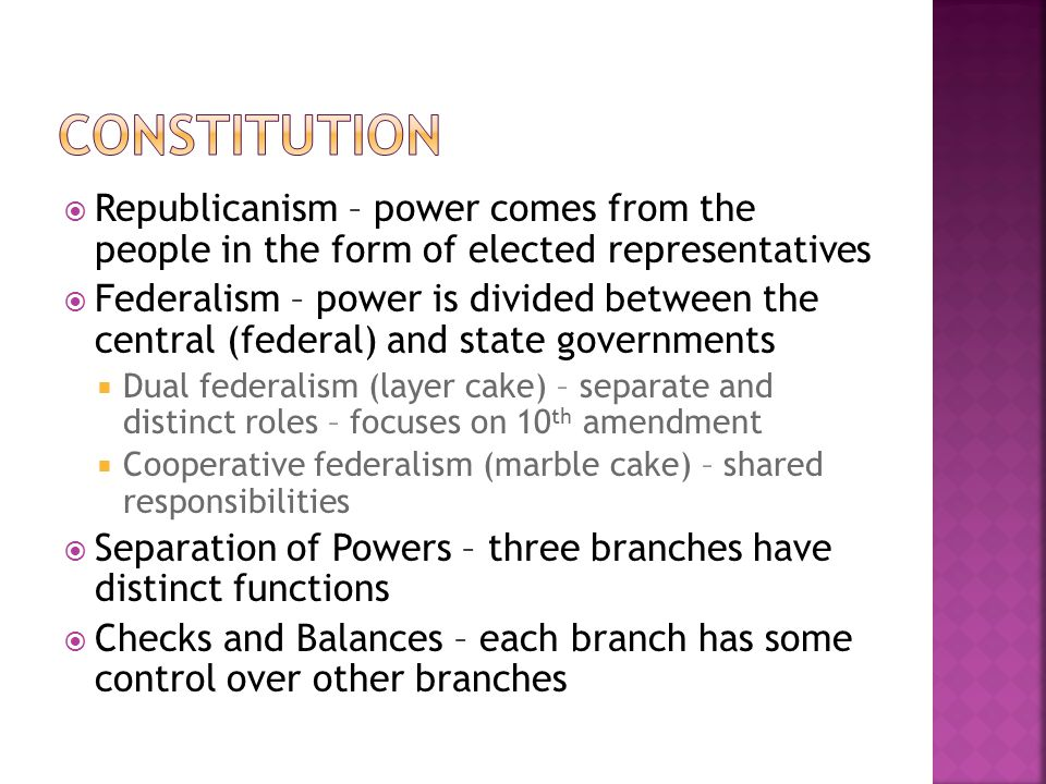  Federalist Papers  #10 – James Madison said factions (interest groups) can be dangerous and must be controlled – diversity is good and tyranny of the majority must be prevented to protect minorities  #51 – Madison supports the idea of checks and balances and federalism saying this will further protect from tyranny  #84 – Alexander Hamilton argues the Bill of Rights was dangerous because every single right could never be predicted and therefore government might have free reign on unspecified rights