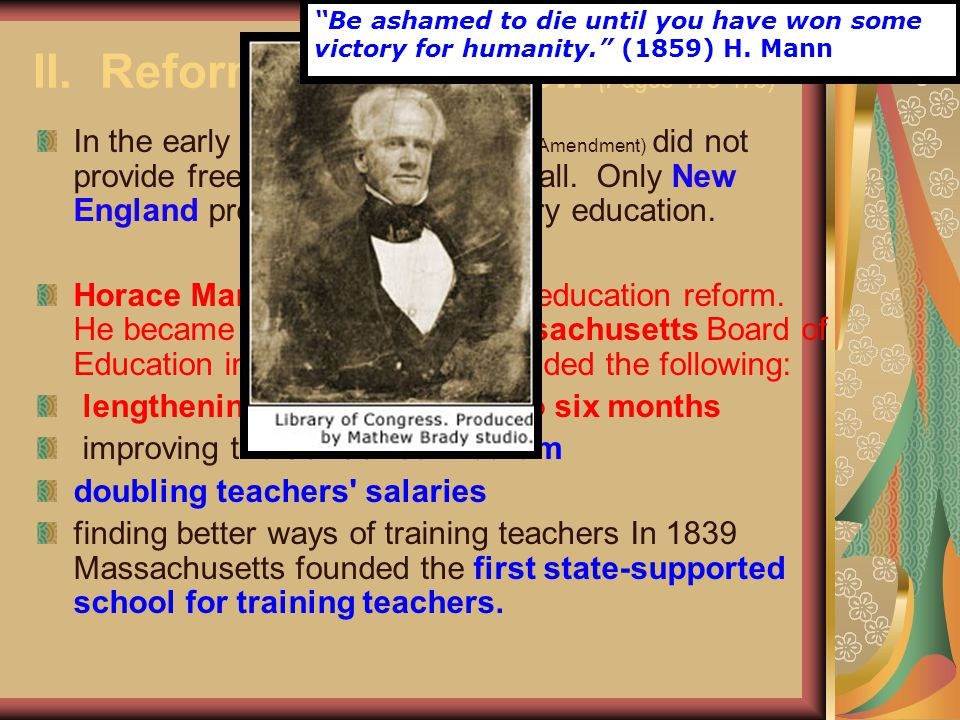 II. Reforming Education (Pages 473-475) In the early 1800s, the nation (10 th Amendment) did not provide free public education for all. Only New Engla