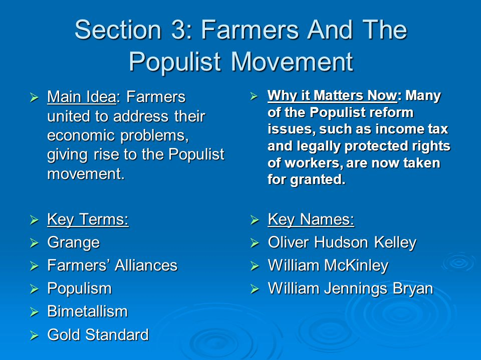 Section 3: Farmers And The Populist Movement  Main Idea: Farmers united to address their economic problems, giving rise to the Populist movement.  W